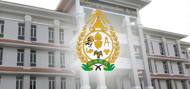 Royal University of Agriculture (RUA)