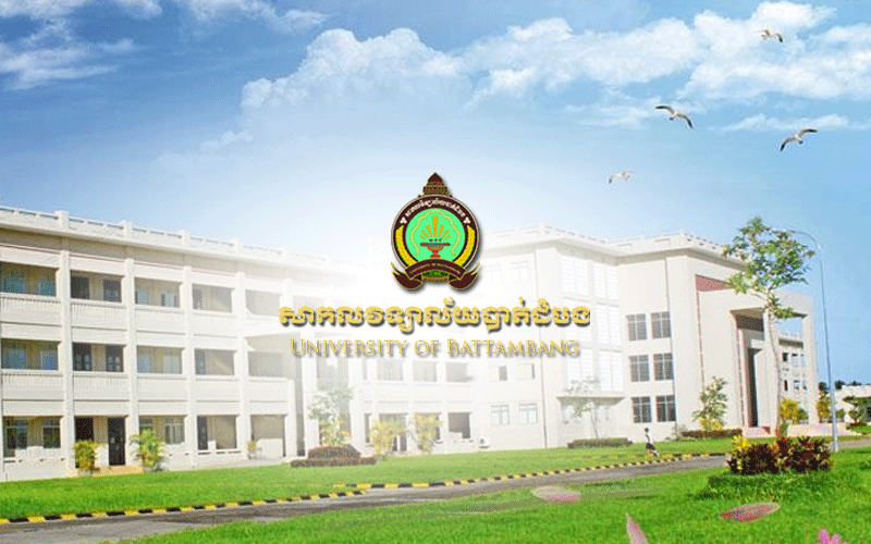 University of Battambang (UBB)