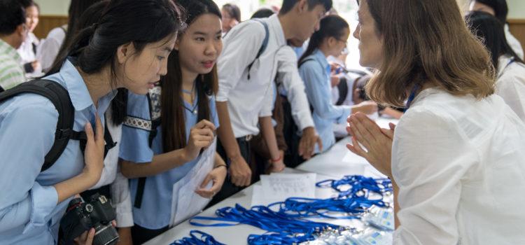 Summer School at University of Battambang