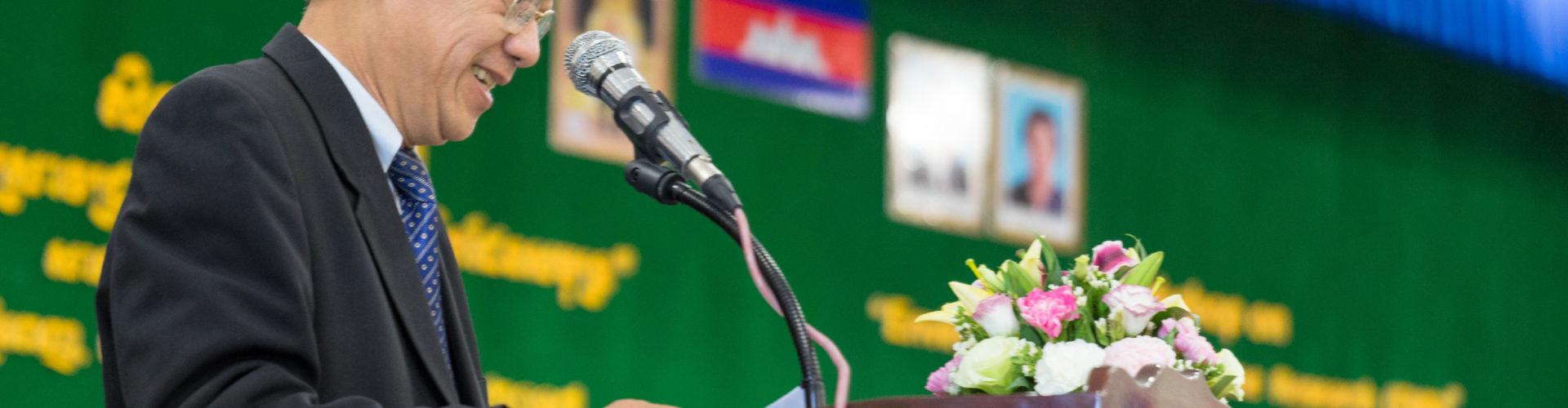 Keynote Speech on Research Restructuration