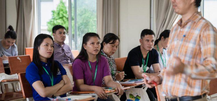 Trainer Presentation Summer School 2018