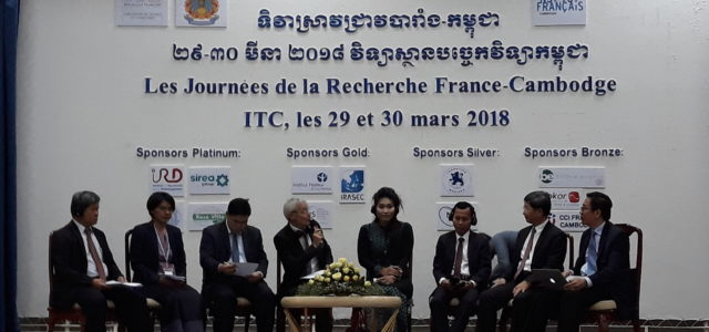 DOCKSIDE and France-Cambodia Research Days, 29-30 March 2018